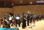 Симфонический оркестр Мариинского театра выступил в Петербурге
