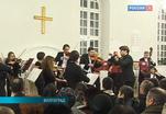 Симфонические оркестры из России и Германии выступят в Волгограде