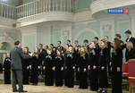 Всероссийское хоровое общество: хорошо забытое старое