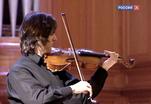 Концертом победителей в Московской консерватории завершился конкурс Юрия Башмета