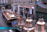 Новые колокола для Нотр-Дам де Пари