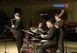 Саксофонист Эрик Александер выступил в Москве с программой