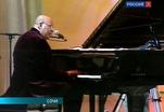 В Сочи проходит Зимний фестиваль искусств Юрия Башмета