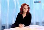 Симона Кермес на