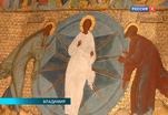 Владимиро-Суздальский музей-заповедник открыл свои уникальные фонды