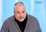 Владимир Кантор на