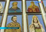 Власть и время. Образы русских монархов в современной живописи Петербурга