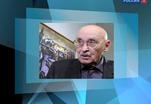 Оскар Рабин удостоен ордена