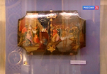 Земная жизнь Иисуса Христа - в редких экспонатах из фондов музея-заповедника