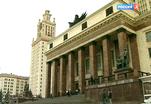 МГУ вернулся в список 100 лучших вузов мира