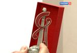 Продолжается борьба за главные призы конкурса скрипачей имени Юрия Янкелевича