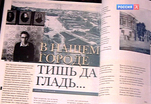 Поэт Олег Чухонцев отметил юбилей