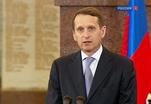 В Москве открылся первый съезд Российского военно-исторического общества