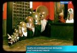 Избранные мультфильмы голландских и мировых аниматоров в Москве
