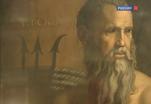 В Москву доставлен шедевр флорентийского портретиста эпохи Возрождения Аньоло Бронзино