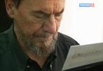 Виктор Захарченко отмечает 75-летие