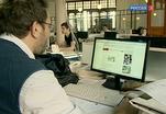 Русский язык признан вторым по распространенности в Сети