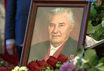 В Москве простились с Гурием Марчуком