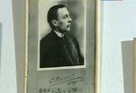 Сегодня исполняется 140 лет со дня рождения Сергея Рахманинова