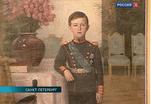 400-летию династии Романовых посвящается... Выставка в Русском музее