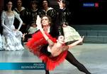 Триумф Михайловского театра в Лондоне