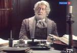 Сегодня исполняется 95 лет со дня рождения народного артиста СССР Андрея Попова
