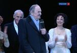 В театре имени Вахтангова чествовали Юрия Яковлева