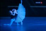Сегодня - Международный День танца