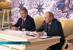 Путин принял участие в заседании Попечительского совета Русского географического общества