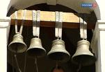 Над Москвой звучал колокольный звон