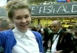 Ленты молодых российских режиссёров будут показаны в параллельной программе Каннского фестиваля