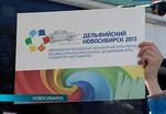 Новосибирск готовится к открытию Молодежных Дельфийских игр