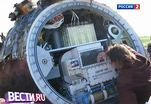 Причина гибели космонавтов-грызунов - отказ техники