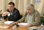 В Госдуме прошел круглый стол в честь Дня русского языка