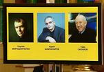 Названы лауреаты Государственной премии в области литературы и искусства