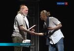 В Пятигорске завершился Фестиваль театров малых городов России
