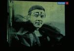 Вечер памяти Валерия Золотухина