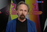 24 июня - в конкурсной программе Московского кинофестиваля