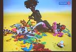 Сюрреалистическая анимация в центре современной культуры
