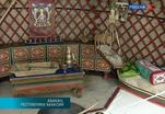 В Хакасии начал работу Третий международный форум