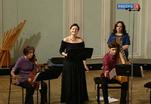 Завершился 3 Международный фестиваль музыки эпохи Возрождения