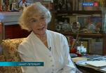 Татьяна Пилецкая принимает поздравления с юбилеем