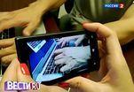 Быстрее, лучше, популярнее: приложения для смартфона