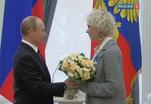 В Кремле вручили государственные награды