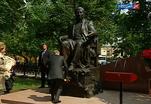 В Москве открыли памятник Расулу Гамзатову