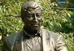 Памятник Расулу Гамзатову появился в столице