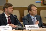 Заседание Совета по культуре при председателе Госдумы