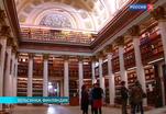 Русские коллекции университета города Хельсинки