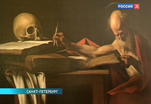Эрмитаж представляет картины великих итальянских мастеров