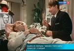 55 лет назад вышел дебютный фильм Леонида Гайдая